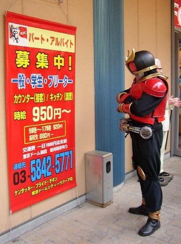 24/7 -TWENTY FOUR/SEVEN--バイト探し